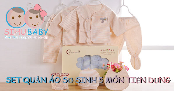 sihushop-baby-banner1